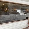 秘密のケンミンSHOWで紹介された札幌のスープカレー屋さんに行ってきた|ZORA