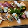 深夜の飯テロ11【リアルじゃなくてランチだけど】福寿司のランチ