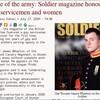 英『ソルジャー』マガジン、ゲイの兵士をカヴァーに