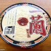【カップ麺】一蘭 とんこつ