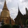 【ご報告】タイに行ってきます(Day4)