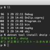 dotnet core tool でパスワード付き ZIP 圧縮ツール作ってみた