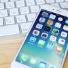 iOS10.0.2からiOS10.1へiPhone5sをアップデート成功・アプリ動作確認