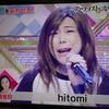 似てる? お笑い芸人・椿鬼奴さんとシンガーソングライター・hitomiさん