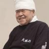 むかちん歴史日記200 グルメで歴史に名を刻んだ偉人シリーズ⑤ つけ麺の元祖~山岸一雄