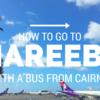 ケアンズ空港からマリーバまでバスで行く方法