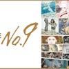 【バンドデシネ】「ルーヴルNo.9 ~漫画、9番目の芸術~」の展示会に行ってきた!