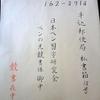 【ペンの光】2018年10月号出品作品のまとめ