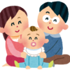 《育児》4ヶ月の息子を笑わせる方法ベスト5!