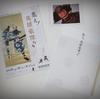 「集え!英雄豪傑たち」 at 横須賀美術館