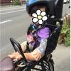 【節約】小さい子どもが2人いても大丈夫!車のない生活を楽しもう!