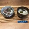 40代のダイエット  ブログ  110日目┌|≧∇≦|┘  【バタアブ】  【筋トレ】