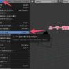 【Blender】UV Texture Atlasを追加する