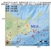 2016年11月21日 01時46分 根室地方北部でM2.5の地震