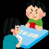 「7パックチャレンジデュエル」参加レポート!