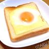 とろ〜りチーズで!ラピュタパン
