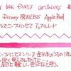 #0312 SAILOR Disney PRINCESS Apple Red