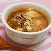 簡単!!ユッケジャンスープの作り方/レシピ