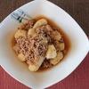 1週間のご無沙汰(^^♪。里芋の煮っころがしからのリスタートです(*^^)v