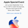 いよいよApple WWDC 2017開催
