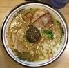 【今週のラーメン3708】 煮干そば 流。(東京・十条) [限定]カレーなアブラ煮干そば 〜鯖カレーに負けない・・・ほっこり&スパイシーな変化球ラーメン!是非レギュラー化とライスセット化請う!