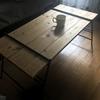DODのテキーラレッグでお手軽おしゃれなローテーブルを作る [5000円以下で無垢材ローテーブル]