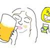 香港ひと昔話(8) 番外編 有名ビールのCMで香港人になった話