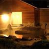 何が三大?日本の三大温泉