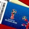 【ロシアW杯のチケット当選!】観戦スケジュールと観戦の準備