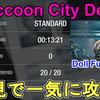 【バイオRE3】Raccoon City Demo 初見で一気に攻略完了!人形も全コンプ達成!プレイした感想をご紹介!【Resident Evil 3 Remake/ホラー/PC/PS4/Xbox】