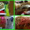 17/03/01の晩ご飯(親子丼)