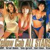 Yellow Cab ALL STARS2/AQUAHOUSE/40+5分/2003年5月1日発行
