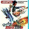 「デスレース2000年」…モラルガン無視の超B級映画、なぜかカッコいい…!!
