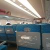 元新幹線パーサーの、新幹線使える小ネタ