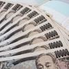 給付金の10万円が振込まれました