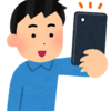 8/8(土) 〜 8/18(火)「#ピリカde動画」大募集!