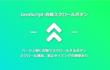 【JavaScript】ページ上部に自動スクロールするボタンを実装する | HTML JavaScript スクロールボタン