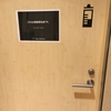 ミッドタウンのプライベート感溢れる授乳室レポ♡