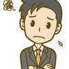 【体験談】教員初任者編②「教師を辞めてほしい」