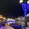 小樽温泉 運河の宿 おたる ふる川(北海道)