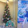 『初音ミク フィギュア展』を見に横浜人形の家に行ってきた