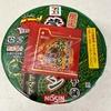 【中本39杯目】セブンプレミアム<蒙古タンメン中本 蒙古トマタン>を食べてみた!