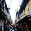 京都 GWの先斗町は前に進めない&引き返せない!バブル時代を思い出しました!