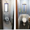 トイレをおしゃれにイメージチェンジ。壁工事、水道工事、電気工事をすべて自分でできた。