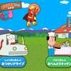 子供が泣き止む!? 幼児、子供向けの知育や遊びアプリ厳選5選