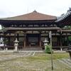 阿弥陀堂 法界寺