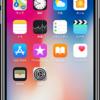 iPhone X 発売後4ヶ月たってハッキリした1つのこと