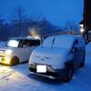 【スキー】年末年始北海道ー13(羊蹄山)