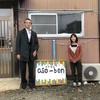 株式会社三菱総合研究所さんのヒアリング調査に協力しました