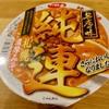 サッポロ一番「 純連 札幌 濃厚みそ 」期待に添えないカップ麺 (インスタント麺18個目)